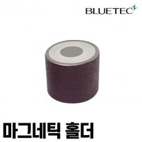 블루텍 마그네틱 홀더 BM-025C 측정기기