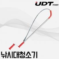 UDT 낚시대청소기 변기청소용 화장실청소기 뚫어펑 뻥뚫어 와이어청소기