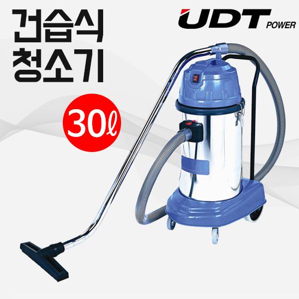 UDT 업무용 건습식청소기 BY-782 30L 학교 사무실 업소 진공청소기