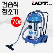 UDT 산업용 진공청소기 BY-783 건습식겸용 70리터 대용량 3모터