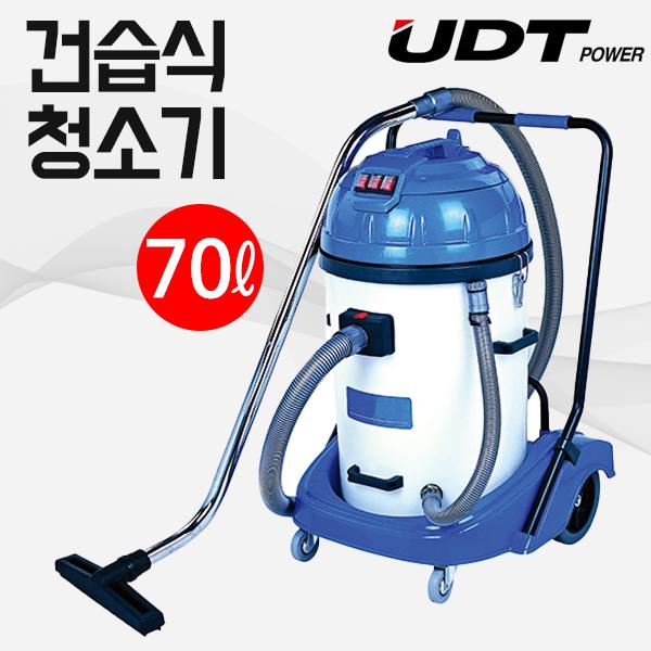 UDT 산업용 진공청소기 BY-784 건습식겸용 70리터 대용량 3모터