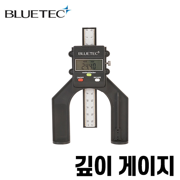 블루텍 깊이 게이지 BT-DG130 80mm 깊이측정기기