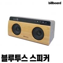 빌보드 블루투스 스피커 NB-20R 휴대용 FM라디오