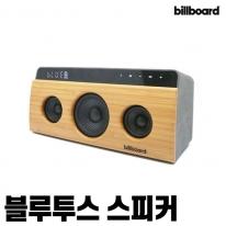 빌보드 블루투스 스피커 NB-21R 휴대용 FM라디오