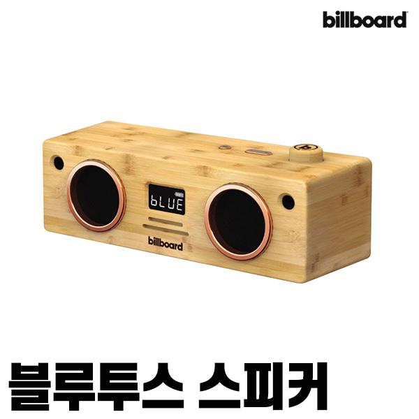 빌보드 블루투스 스피커 B320R 휴대용 FM라디오