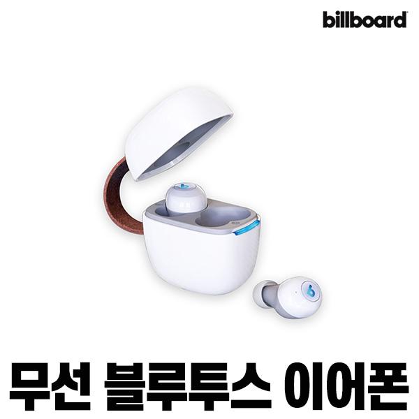 빌보드 무선 블루투스 이어폰 Airo-10(화이트,블랙)