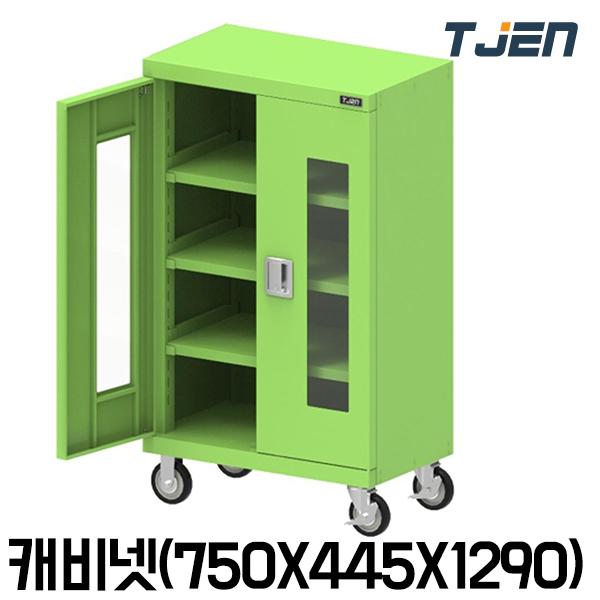 태진이엔지 캐비넷 TC750M-4B3R 캐비닛함 선반3단+도어문+바퀴부착 국내생산