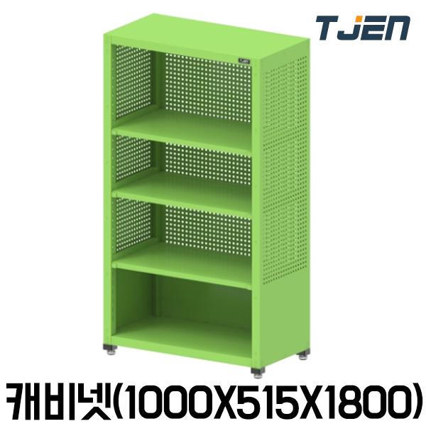 태진이엔지 캐비넷 TC1000H-3B3R 캐비닛함 선반3단 3면타공판 공구걸이제공 국내생산