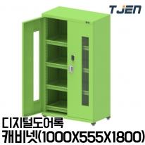 태진이엔지 캐비넷 TC1000DG-4B4SR 슬라이드선반방식 전자키 디지털도어락기능