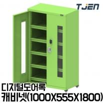 태진이엔지 캐비넷 TC1000DG-4B5SR 슬라이드선반방식 전자키 디지털도어락기능