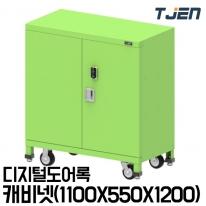 태진이엔지 캐비넷 STC-M1112DG 슬라이드선반 전자키 디지털도어락기능