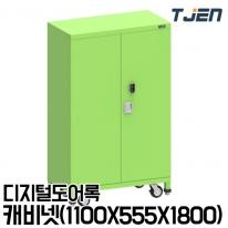 태진이엔지 케비넷 TTC-M1118DG 슬라이드선반 전자키 디지털도어락기능