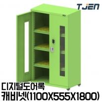 태진이엔지 캐비넷 TC1000DG-4B3TSR 레일선반 전자키 디지털도어락기능