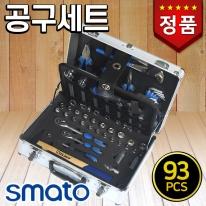 스마토 산업체용 공구세트 SM-TS93 (93PCS)