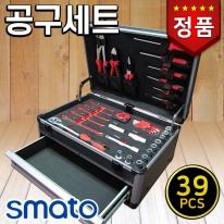 스마토 공구세트 SM-TS39 (39PCS) 수공구세트