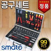 스마토 조립 및 절연용 공구세트 SM-TS99 (99PCS)