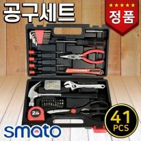 스마토 공구세트 SM-TS41 (41PCS) 수공구세트