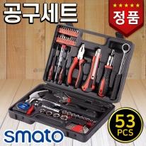 스마토 공구세트 SM-TS53 (53PCS) 수공구세트