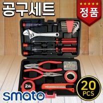 스마토 공구세트 SM-TS20 (20PCS) 수공구세트