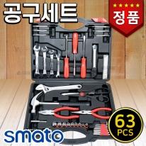 스마토 공구세트 SM-TS63 (63PCS) 수공구세트