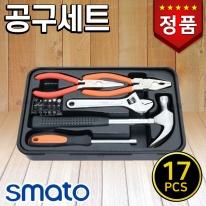 스마토 공구세트 SM-TS17 (17PCS) 수공구세트