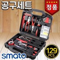 스마토 공구세트 SM-TS129 (129PCS) 수공구세트