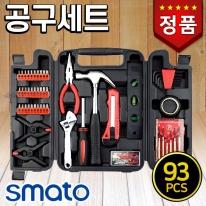 스마토 공구세트 SM-TS93B (93PCS) 수공구 세트