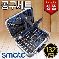 스마토 공구세트 SM-TS132 (132PCS) 수공구세트