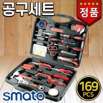 스마토 공구세트 TS169(169PCS) 수공구세트