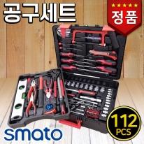 스마토 공구세트 SM-TS112(112PCS) 수공구세트