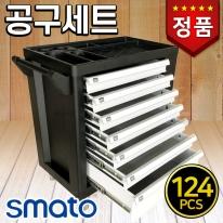 스마토 공구세트 SM-TS124 (124PCS) 이동식공구세트