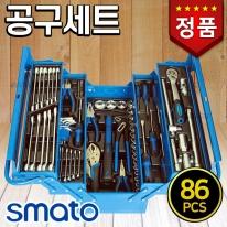 스마토 공구세트 SM-TS86 (86PCS) 수공구세트