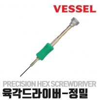 [베셀] 정밀육각드라이버 TD-53