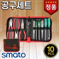 스마토 가정용 공구세트 10PCS 수공구세트