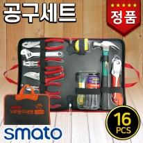스마토 가정용 공구세트 16PCS 수공구세트