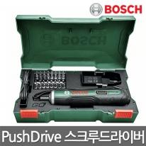 보쉬 충전스크류드라이버 PushDrive 3.6V 미니드릴 비트32p포함 토크조절