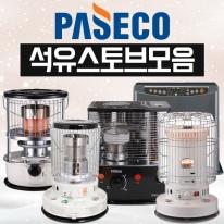 [파세코][국내생산] 석유스토브/전기스토브/야외캠핑용/가정용/업소용/테라스용
