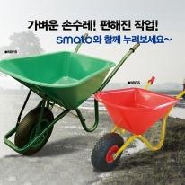 스마토 외발손수레 WBP1S/WBP1B 일륜차 가벼운 농업용수레 미니운반카트 에어바퀴