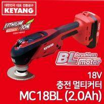 계양 충전멀티커터 MC18BL 18V 2.0AH 배터리2개 절단,스크래핑,샌딩,폴리싱 만능컷터
