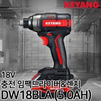 계양 충전임팩드라이버/렌치겸용 DW18BLAZ 18V 5.0AH 배터리2개 파워토크 강력모터