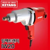 계양 전기 임팩트렌치 IW20 강력형 730W 저소음 타이어교환작업시
