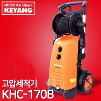 계양 고압세척기 KHC-170B 터보멀티노즐 안개분사 고성능모터장착 고압분무기