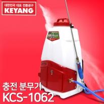 계양 충전식분무기 KCS-1062 18V 5.0AH 배터리1개 세밀한분무 압력조절 약제작업