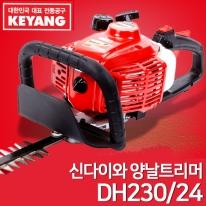 계양 신다이와 양날 트리머 DH230-24 엔진전정기 24인치 정원조경작업