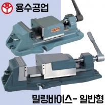 용수공업 밀링바이스 일반형 YMV-F150(6인치),YMV-F200(8인치) 3배로 벌어짐 정밀연마