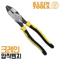클라인툴스 압착펜치 J213 9NE-CRN 크레인 압착뺀치 이중재질손잡이 스트리퍼기능