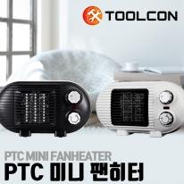 툴콘 PTC 미니 팬히터 TP-800D 캠핑용 온풍기