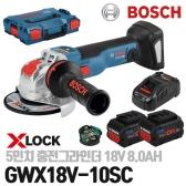보쉬 충전그라인더 GWX18V-10SC 18V 8.0AH 브러쉬리스 고출력1000W 속도조절3단계