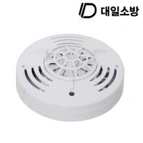 대일소방 정온식열감지기 스포트형 수긴기연동 화재경보기 소방알람 주방화재,보일러실등