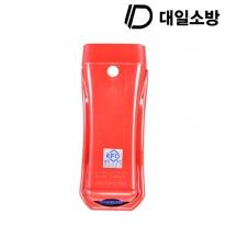 대일소방 휴대용비상조명등 20분용 사각LED 소방용 다중업소용 건전지포함